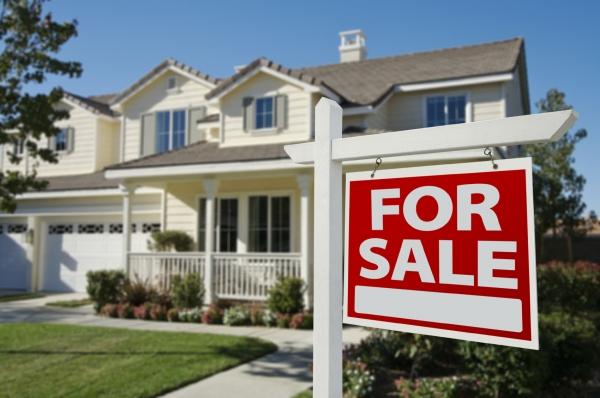 ซื้อบ้าน จากกรมบังคับคดี