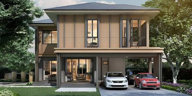 home loan exchange